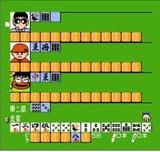 ぎゅわんぶらあ自己中心派 アスミック ファミコン FC版