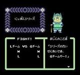 ファミコン野球盤 エポック社 ファミコン FC版