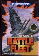 バトルフリート ナムコ ファミコン FC版