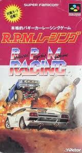 RPMレーシング スーパーファミコン SFC版レビュー・ゲームソフト攻略法サイト・HP・評価・評判・口コミ