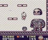 ウルトラマンボール ベック ゲームボーイ GB版