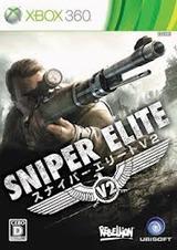 スナイパーエリートV2 ユービーアイソフト Xbox360版