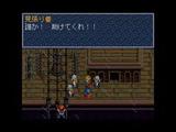 風の伝説ザナドゥ2� 日本ファルコム PCエンジン PCE版