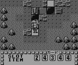 アンダーカバーコップス 破壊神ガルマァ アイレム ゲームボーイ GB版