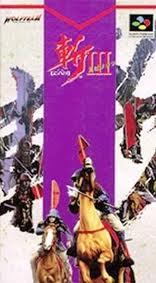 斬3�スピリッツ ウルフチーム スーパーファミコン SFC版