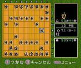 将棋データベース棋友 セタ PCエンジン PCE版