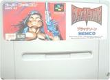 ブラックソーン 復讐の黒き棘 ケムコ スーパーファミコン SFC版