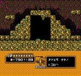ビッグチャレンジ!ガンファイター ジャレコ ファミコン FC版