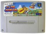 パイプドリーム ビーピーエス スーパーファミコン SFC版  レビュー・ゲームソフト攻略法サイト・HP・評価・評判・口コミ