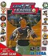 プロ野球GGリーグ セガ ゲームギア GG版