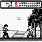 らんま1/2熱烈格闘編 バンプレスト ゲームボーイ GB版  レビュー・ゲームソフト攻略法サイト・HP・評価・評判・口コミ