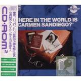 カルメン・サンディエゴを追え!世界編 パックインビデオ PCエンジン PCE版