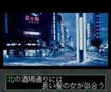 ロムロムROMROMカラオケVol.2 なっとくアイドル ビクター音楽産業 PCエンジン PCE版