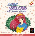 ときめきメモリアル forever with you