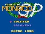 スーパーモナコGP セガ  ゲームギア GG版