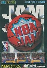 NBA JAMジャム アクレイムジャパン メガドライブ MD版