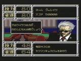 マージャンCOP竜 白狼の野望 セガ メガドライブ MD版