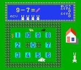 けいさんゲーム さんすう1年 東京書籍 ファミコン FC版
