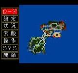 大戦略エキスパート アスキー スーパーファミコン SFC版