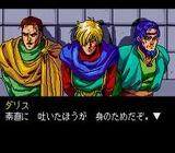 ドラゴンスレイヤー英雄伝説� ハドソン PCエンジン PCE版