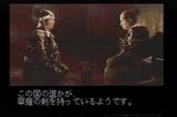 忍者武雷伝説 セガ メガドライブ MD版