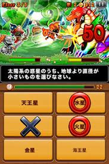 冒険クイズキングダム 面白法人カヤック iOS版 アンドロイド版