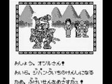 からくり剣豪伝ムサシロード バンダイ ゲームボーイ GB版