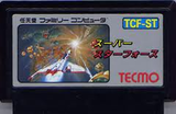 スーパースターフォース テクモ ファミコン FC版