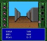 ドラゴンウォーズ けムコ ファミコン FC版