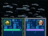 銀河英雄伝説 徳間ジャパンコミュニケーションズ スーパーファミコン SFC版