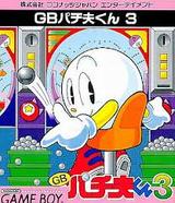パチ夫くん3 ココナッツジャパン ゲームボーイ GB版