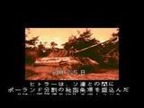 騎士伝説 講談社総研 メガドライブ MD版