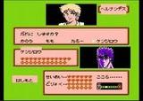 ファミコンジャンプ1英雄列伝 バンダイ ファミコン FC版