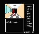 スワットSWAT 東映動画 ファミコン FC版