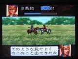 三國志4� 光栄 スーパーファミコン SFC版 三国志4