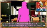 @SIMPLE DLシリーズVol.6 THE密室からの脱出〜遊びの天国クマドナルボウル編〜 D3パブリッシャー 3DS版 ダウンロード