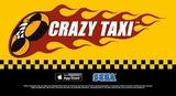 クレイジータクシー iOS