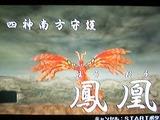 魔牙霊レビュー・ゲームソフト攻略法サイト・HP・評価・評判・口コミ