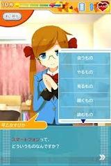 乙女ぶれいく スクウェアエニックス iOS版
