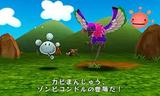 電波人間のRPG2 ジニアス・ソノニティ 3DS版 ダウンロード