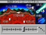 シムアース イマジニア スーパーファミコン SFC版