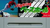 ファイティングベースボール ココナッツジャパン スーパーファミコン SFC版