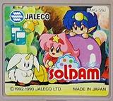 ソルダムsoldam ジャレコ ゲームボーイ GB版