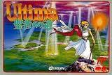 ウルティマ聖者への道 Ultima� ファミコン FC
