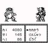 鬼忍降魔録ONI オニ バンプレスト ゲームボーイ GB版
