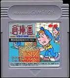 倉庫番 ポニーキャニオン ゲームボーイ GB版