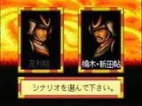 太平記 セガ メガドライブ MD版