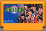 里見八犬伝 SNK ファミコン FC版