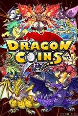 ドラゴンコインズ セガ iOS版