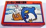 けっきょく南極大冒険 コナミ ファミコン FC版